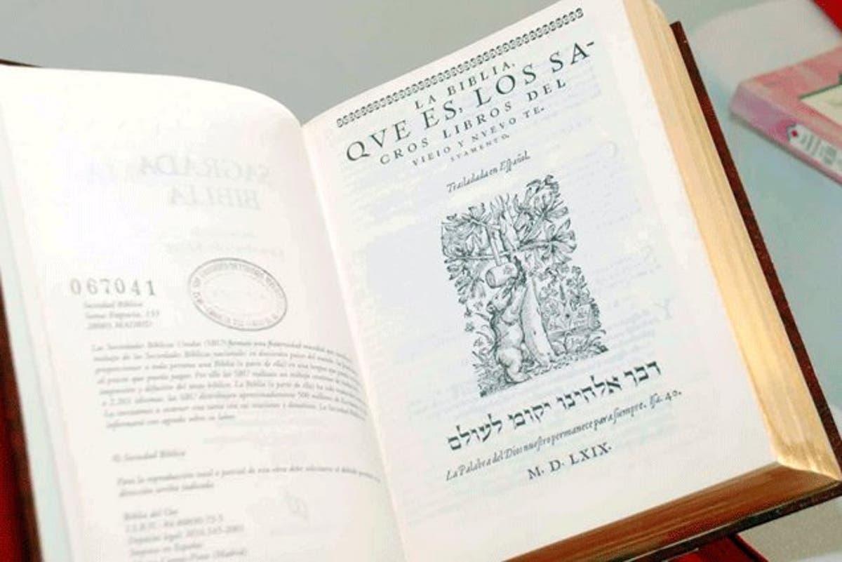 quien es el autor de la biblia